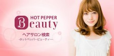 beautyhair-banner