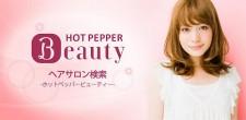 beautyhair-banner